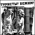 Lynx_by