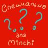 Minchi