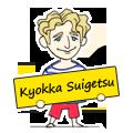 Kyokka Suigetsu