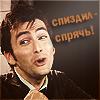 Совушка~