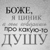 .петрова