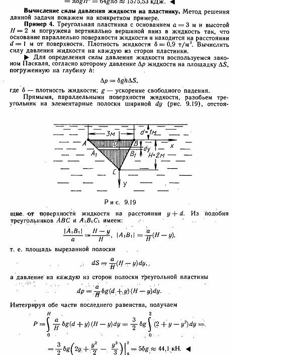 Рябушко математика решебник висшаяя