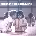 st_lisa