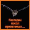 RyzhayaVredina