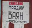 INKubus83