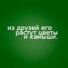 Экберт