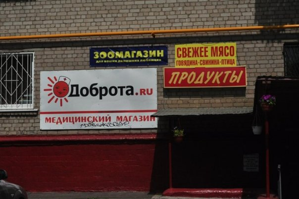 http://static.diary.ru/userdir/2/0/2/3/2023471/63142037.jpg