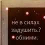 M@ru$ia=)