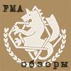 FMA News