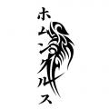 kage-kun