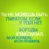 ;mars