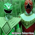 Deimos Hino+Kou