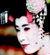 Сэнсэй из префектуры Миэ