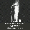 ванилин-анилин [DELETED user]