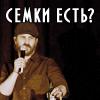 egevika style
