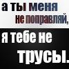 Rybi_nYak