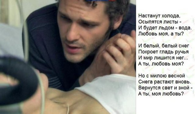 http://static.diary.ru/userdir/2/0/8/5/2085904/73675372.jpg