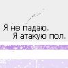 AngelVIKAss