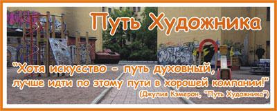 http://static.diary.ru/userdir/2/0/8/6/208635/30486786.jpg
