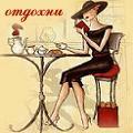 Ольга Краш