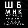 Алекс Крайчек