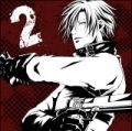 -Dark Assassin- [DELETED user]
