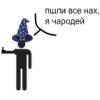 Келестин