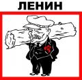 Злобный_