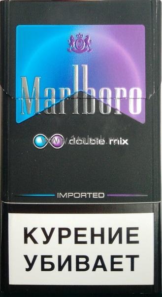 сигареты низкие цены купить полезно знать