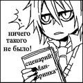 *Shimizu*