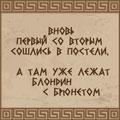 ~Bohemienne~