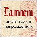 FantomxaiV