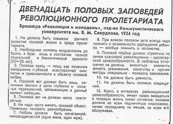 http://static.diary.ru/userdir/2/1/3/8/213823/8096689.jpg