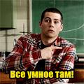Эйвлинн