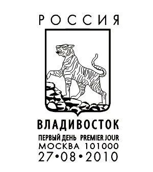 1439 герб владивостока