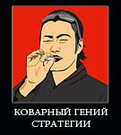 Икебана Фаберже
