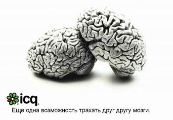 ДЛЯ ТЕХ КТО ХОЧЕТ ПОСМЕЯТСЯ. 1916993