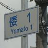 nanapa
