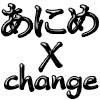 AnimeXchange