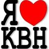KVN-lover