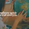 Алексей_Игоревич