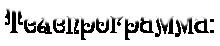 Телепрограмма: