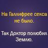 Anara_