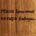 Тетатия