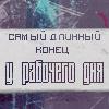 Poruchik