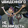 Astreya777