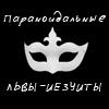 SvetlayaDaf