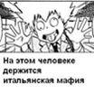 rini_kavallone