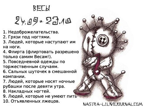 kasaetsya-piskoy-ob-pisku
