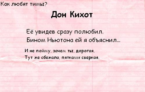 http://static.diary.ru/userdir/2/1/9/2/2192137/71679637.jpg